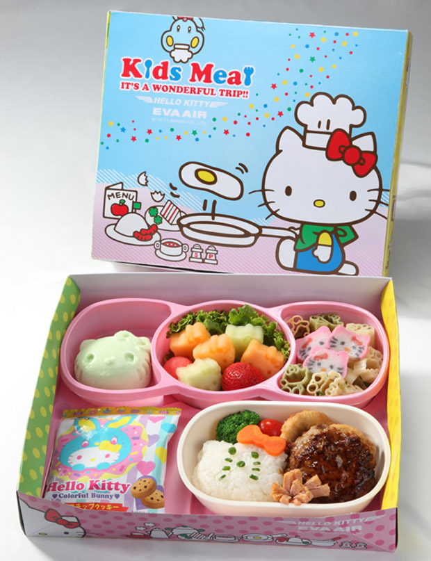 ftc1 Hello Kitty Airways