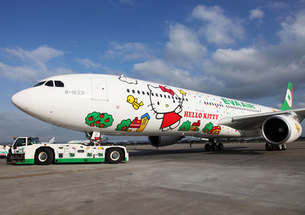 ftc2 Hello Kitty Airways