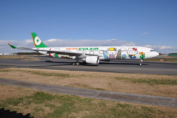 ftc6 Hello Kitty Airways