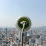 Window Socket: um carregador solar móvel para plugar direto na Janela
