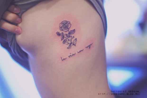 FTC-tattoo-friday-Seoeon-12