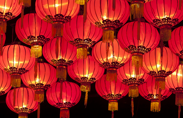 Shutterstock significado vermelho lanternas