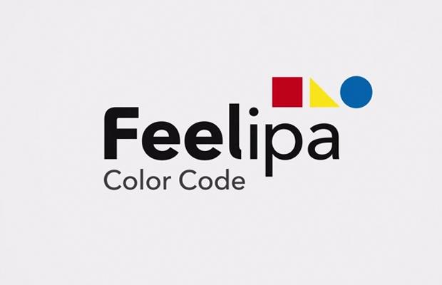 Sistema Feelipa permite deficientes visuais vejam cores logo