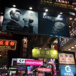 Descubra Hong Kong: uma cidade de experiências e curiosidades únicas, um destino inesquecível