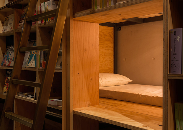 hostel temático book and bed livros tóquio