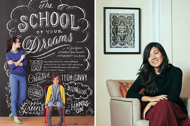 Do giz para outras superfícies: os incríveis letterings personalizados de Dana Tanamachi