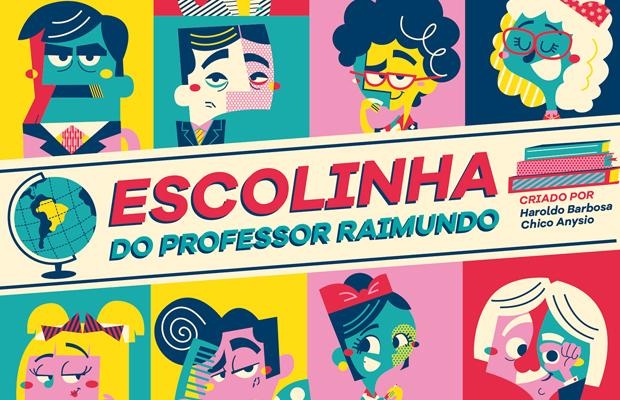 Escolinha do Professor Raimundo Clau Souza Ilustração