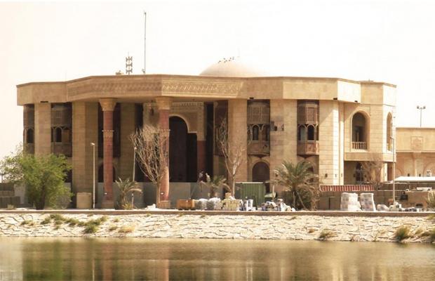 palácio saddam hussein museu