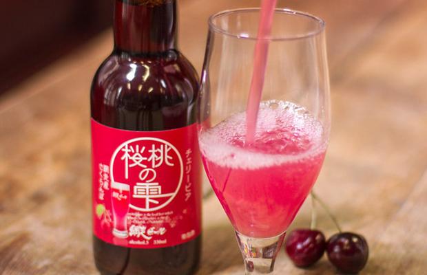 Abashiri cervejas coloridas