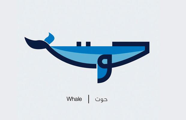 aprender árabe Mahmoud Tamman