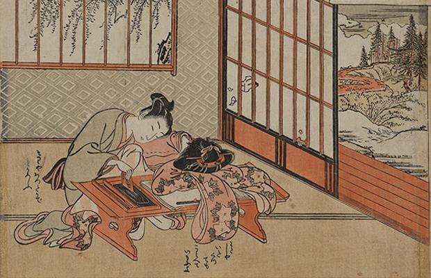 gravuras japonesas