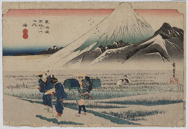 Biblioteca do Congresso EUA disponibiliza download de + 2.500 imagens de gravuras japonesas