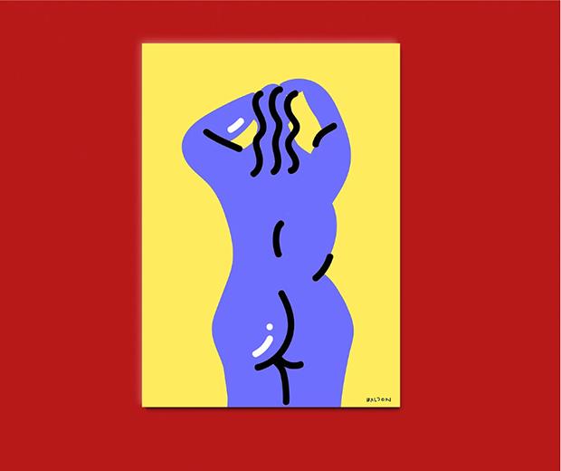 Cores, traços simples, a síntese entre o autoral e o industrial, o local e o global. A arte experimental de Vinícius Baldon é puro estilo!
